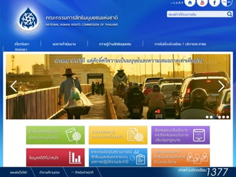 Nation Human Rights Commission of Thailand