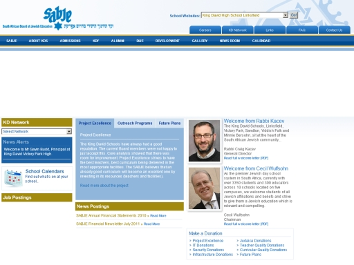 South African Board of Jewish Education (SABJE)