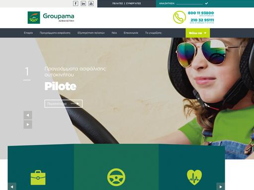 Groupama Insurance