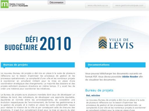Le Centre d'expertise en gestion municipale (CEGM - Intranet)