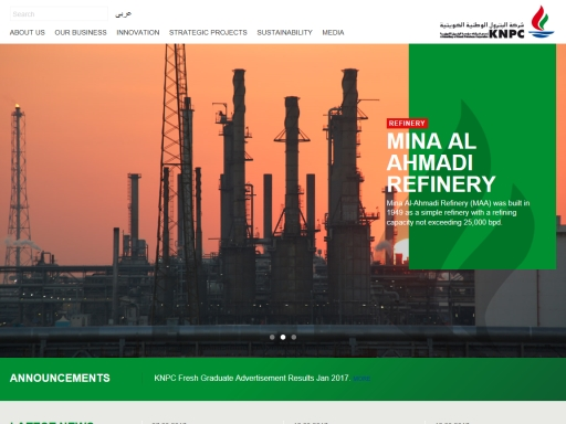 Customer Projects | kuwait | azure | Kentico CMS for ASP NET
