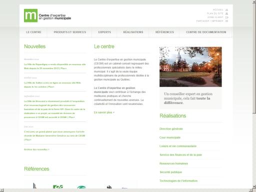 Le Centre d'expertise en gestion municipale (CEGM)