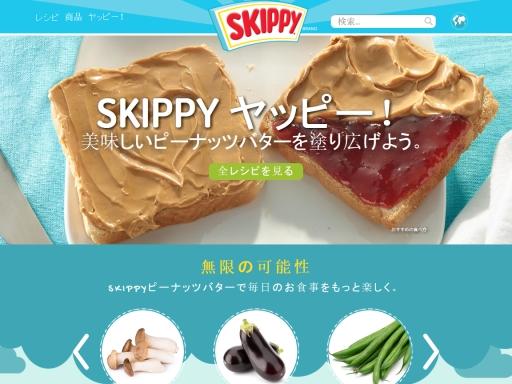 Skippy - Japan