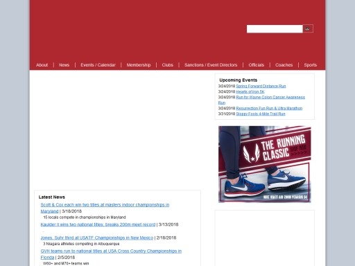 Niagra Asssociation of U.S.A. Track & Field