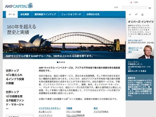 AMP Capital Investors - Japan