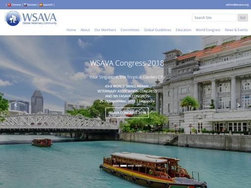 WSAVA Global Veterinary Community