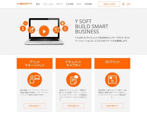 YSoft Japan