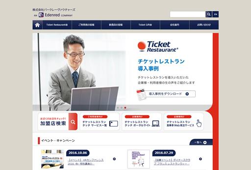 Edenred Japan